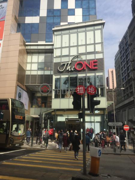 The ONE (Shopping Centre) (The ONE (Shopping Centre)) Tsim Sha Tsui|搵地(OneDay)(4)