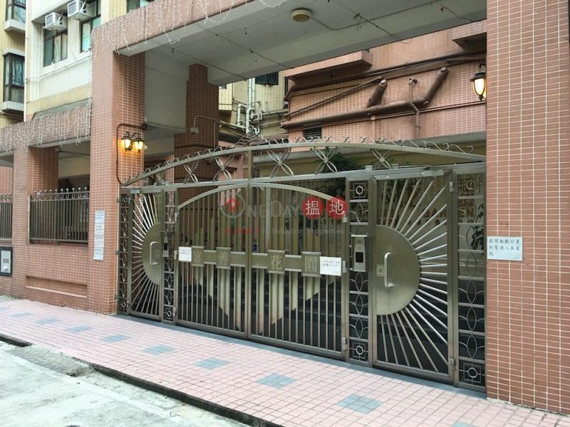 富善花園 2座 (Block 2 Full Scene Garden) 大埔|搵地(OneDay)(1)