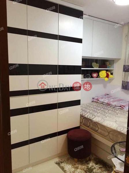 Block 8 Harmony Garden Middle, Residential, Sales Listings, HK$ 6.68M