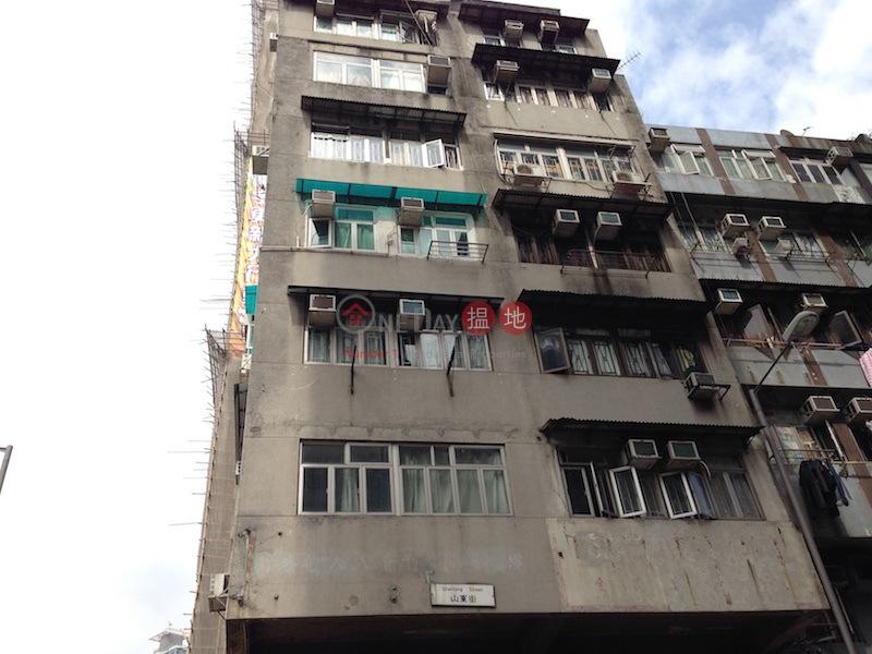 山東街1-3號 (1-3 Shantung Street) 旺角|搵地(OneDay)(2)