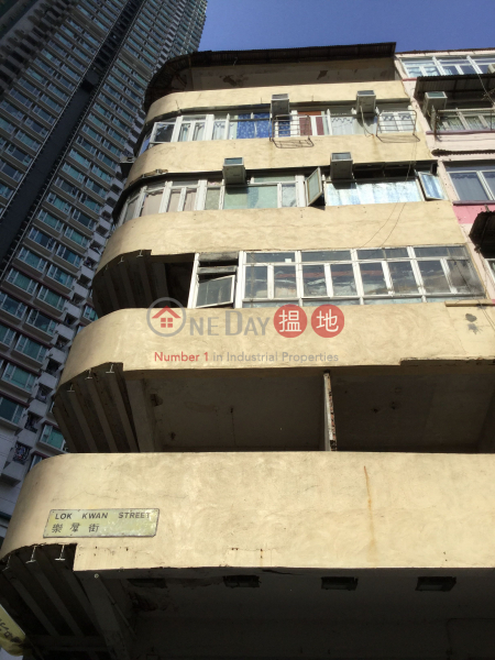 樂群街30號 (30 Lok Kwan Street) 大角咀|搵地(OneDay)(2)