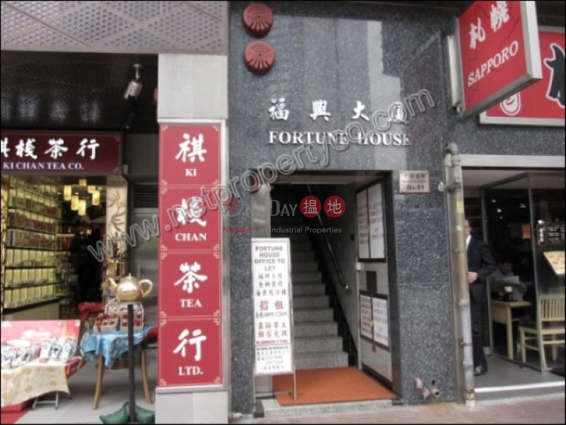 Prime office in Cbd for Rent, Fortune House 福興大廈 Rental Listings | Central District (A051987)