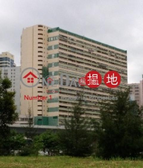 Tsuen Wan Industrial Centre|Tsuen WanTsuen Wan Industrial Centre(Tsuen Wan Industrial Centre)Rental Listings (jacka-04398)_0