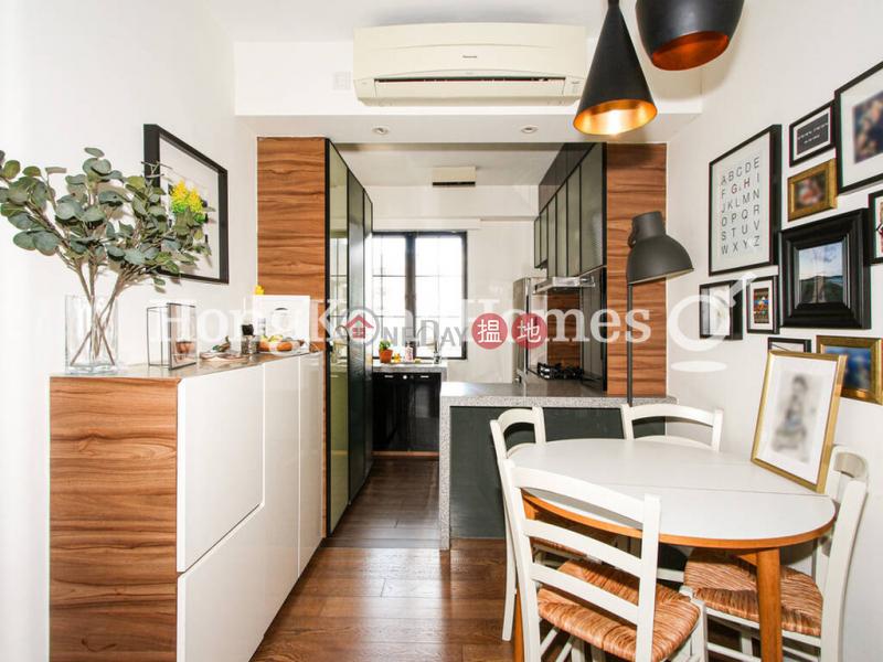 樂賢閣兩房一廳單位出售|25巴丙頓道 | 西區|香港-出售|HK$ 1,500萬