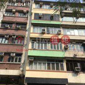 30 Nam Cheong Street,Sham Shui Po, Kowloon