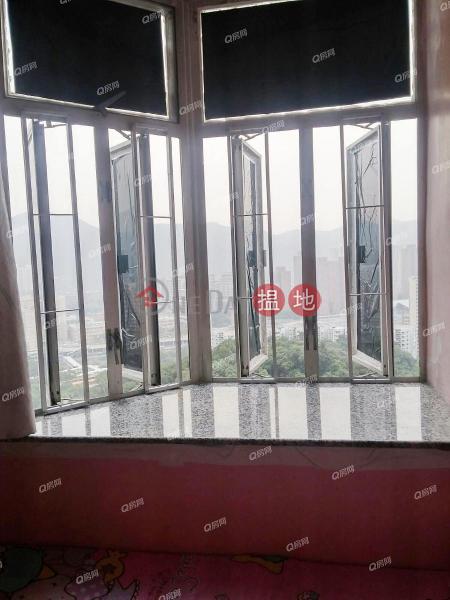 Grandeur Gardens Block C | High | Residential | Sales Listings, HK$ 4.7M