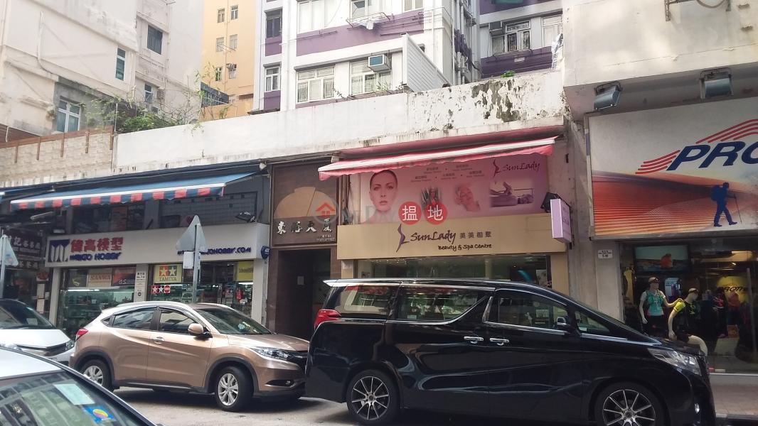 Tung Yu Building (Tung Yu Building) Mong Kok|搵地(OneDay)(1)