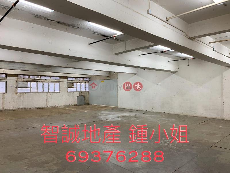 香港搵樓|租樓|二手盤|買樓| 搵地 | 工業大廈|出租樓盤-葵涌 - 葵德工業中心 出租 美觀大堂 可倉可寫