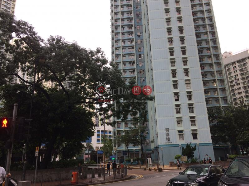 Kwai Hei House Kwai Fong Estate (Kwai Hei House Kwai Fong Estate) Kwai Fong|搵地(OneDay)(2)