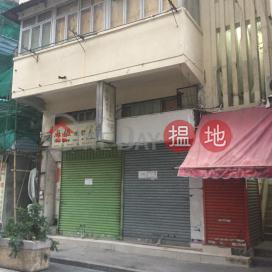 鴻福街1號,土瓜灣, 九龍