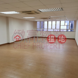 Efficiency House|Wong Tai Sin DistrictEfficiency House(Efficiency House)Rental Listings (33388)_0