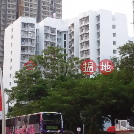 Yun Tin House, Pak Tin Estate,Shek Kip Mei, Kowloon