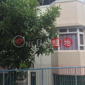 Tinford Garden Block 21,Cheung Chau, Outlying Islands