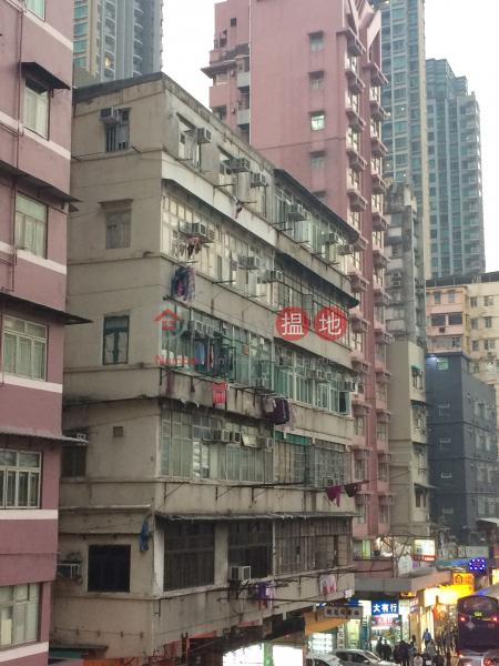 Ming Fai Building (Ming Fai Building) Sham Shui Po 搵地(OneDay)(1)