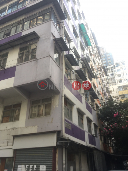 環達街3號 (3 Wan Tat Street) 紅磡|搵地(OneDay)(1)