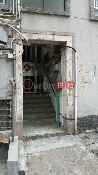 裕林臺 1 號 (1 U Lam Terrace) 蘇豪區|搵地(OneDay)(4)