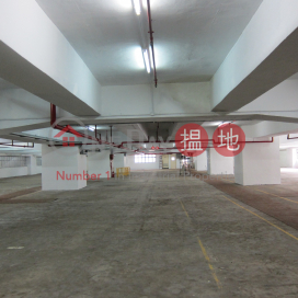 Kong Nam Industrial Building|Tsuen WanKong Nam Industrial Building(Kong Nam Industrial Building)Rental Listings (charl-02114)_0