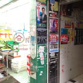 新填地街16號,佐敦, 九龍