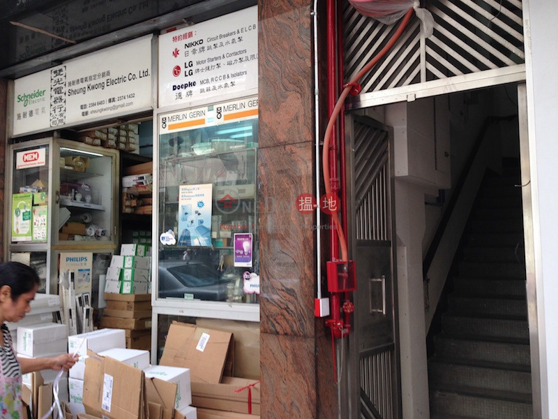 上海街367號 (367-369 Shanghai Street) 旺角|搵地(OneDay)(1)