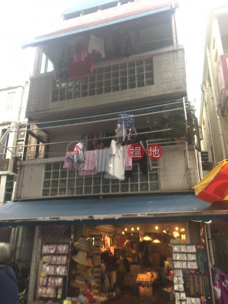 87 San Hing Street (87 San Hing Street) Cheung Chau|搵地(OneDay)(1)