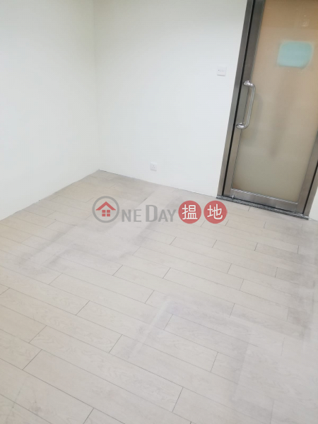 TEL: 98755238, Bartlock Centre 百樂中心 Rental Listings | Wan Chai District (KEVIN-6543267030)