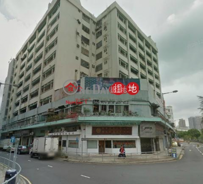 偉達|沙田偉達中心(Grandtech Centre)出售樓盤 (tlgpp-03104)