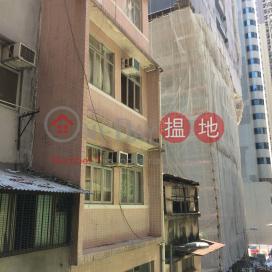 23 Sai Yuen Lane|西源里23號