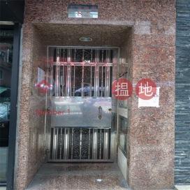 石水渠街82號,灣仔, 香港島