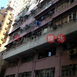 Block B Tung Fat Building|東發大廈B座
