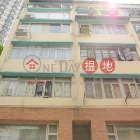 四方街4號,蘇豪區, 香港島