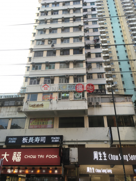 昌裕大廈 (Cheong Yu Building) 元朗|搵地(OneDay)(3)