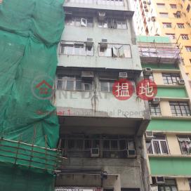 皇后大道西 204-208 號,西營盤, 香港島