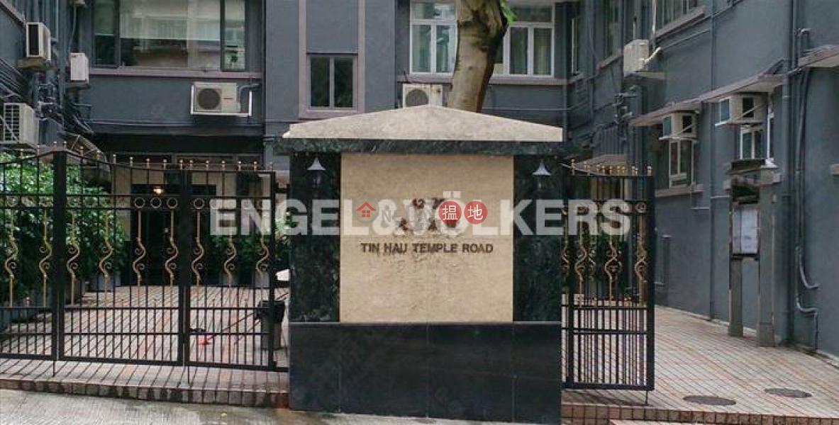 香港搵樓|租樓|二手盤|買樓| 搵地 | 住宅出售樓盤|天后三房兩廳筍盤出售|住宅單位