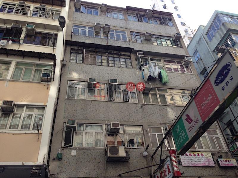 花園街138-140號 (138-140 Fa Yuen Street) 旺角|搵地(OneDay)(2)