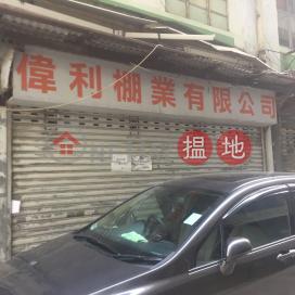 3 Wan Hing Street,Hung Hom, Kowloon