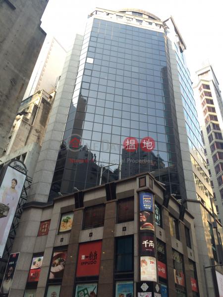 世紀廣場 (Century Square) 中環|搵地(OneDay)(1)