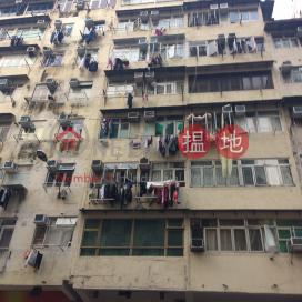 汝州街230號,深水埗, 九龍