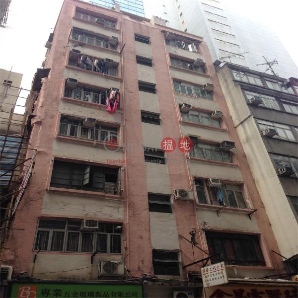 227-229 Jaffe Road (227-229 Jaffe Road) Wan Chai|搵地(OneDay)(5)