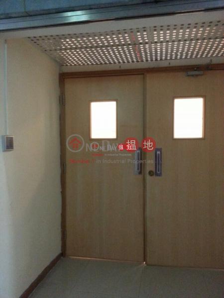 HK$ 14,500/ 月豐盛工業中心沙田|豐盛工業中心