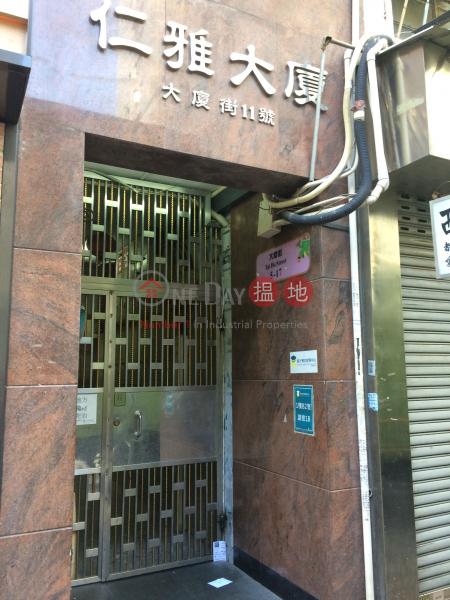 YEN YA BUILDING (YEN YA BUILDING) Kwai Chung|搵地(OneDay)(2)