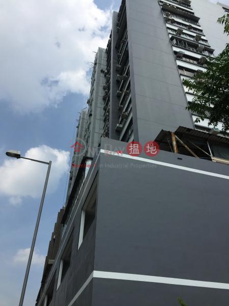 Wing Hang Industrial Building, Wing Hang Industrial Building 永恆工業大廈 Rental Listings   Kwai Tsing District (jessi-03943)