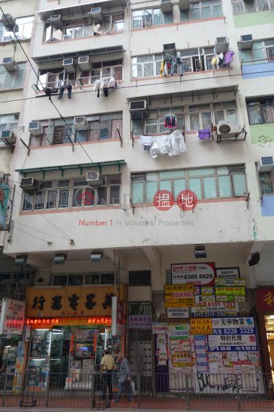 筲箕灣道189號 (189 Shau Kei Wan Road) 西灣河 搵地(OneDay)(3)
