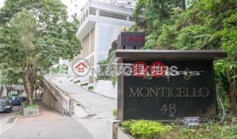 東半山三房兩廳筍盤出售|住宅單位|滿峰台(Monticello)出售樓盤 (EVHK90271)_0