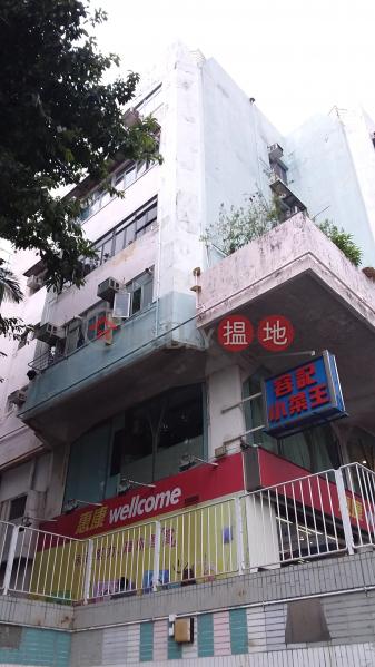 新蒲崗渣打銀行大廈 (The Standard Chartered Bank Building) 新蒲崗|搵地(OneDay)(3)