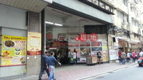 Sing Win Industrial Building|Kwun Tong DistrictSing Win Factory Building(Sing Win Factory Building)Sales Listings (kants-05619)_0