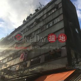 On Chuen Building,Tuen Mun, New Territories