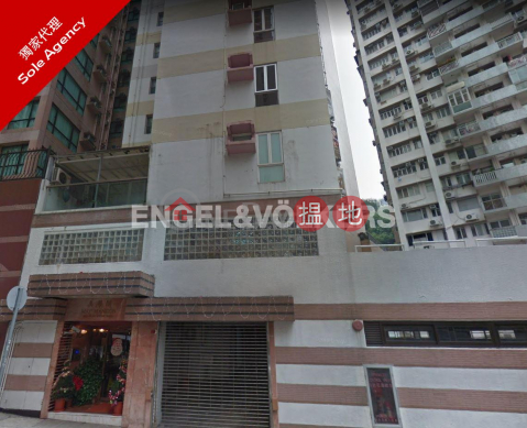 Studio Flat for Sale in Happy Valley|Wan Chai DistrictMay Mansion(May Mansion)Sales Listings (EVHK84922)_0