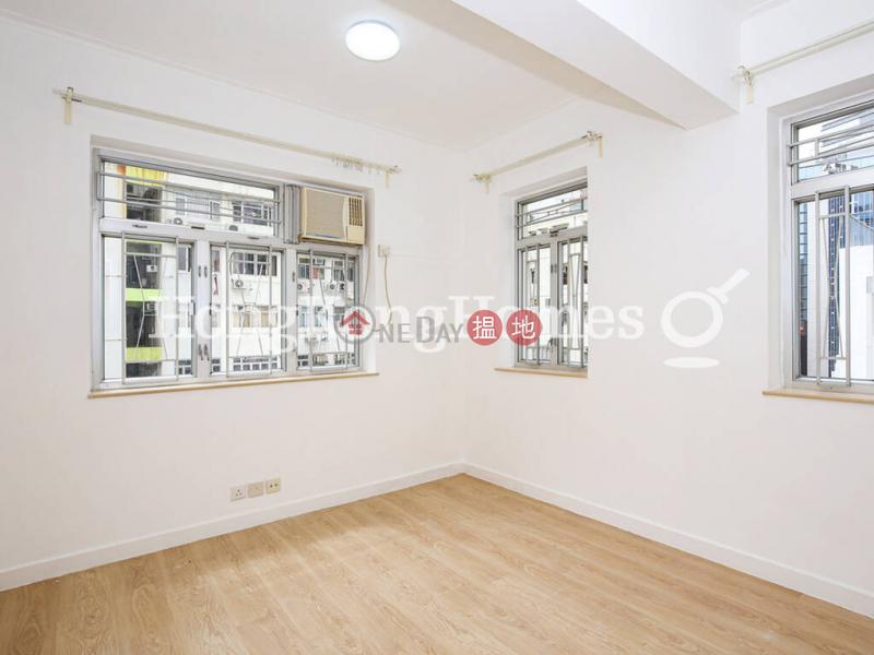華登大廈未知-住宅-出租樓盤|HK$ 25,000/ 月