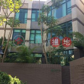 旭逸居5座,赤柱, 香港島