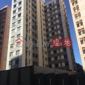 Arch Court,Ho Man Tin, Kowloon
